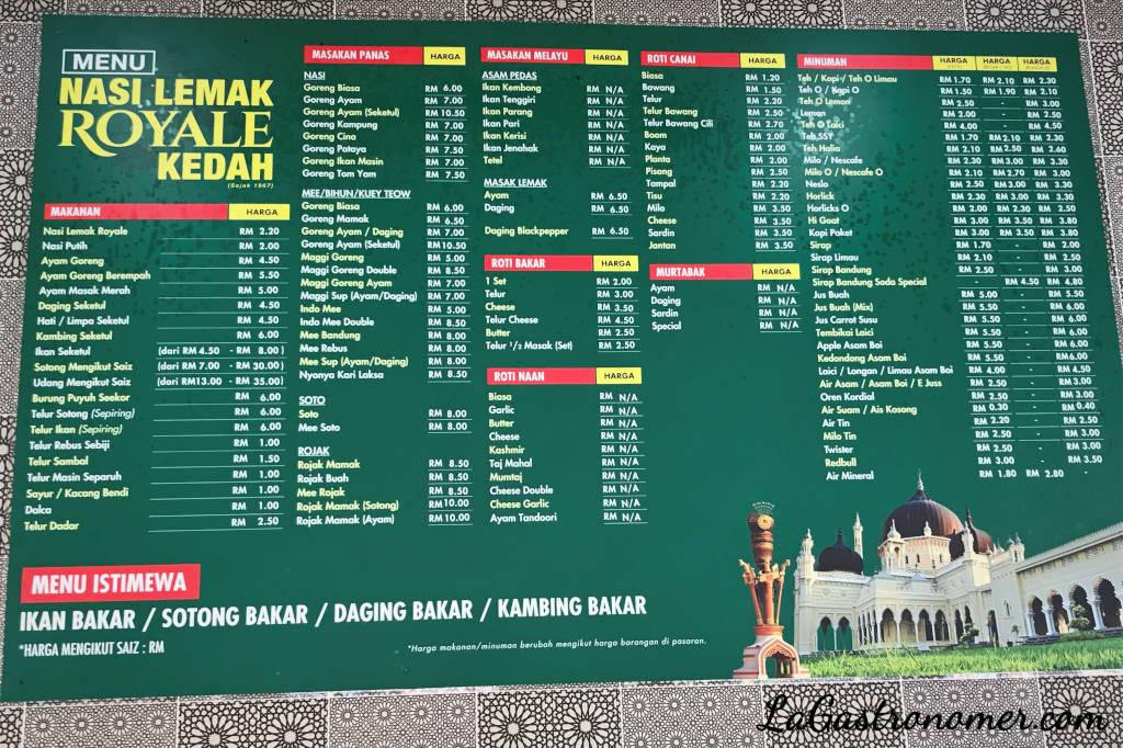 Restoran Nasi Lemak Royale Kedah (Melaka)
